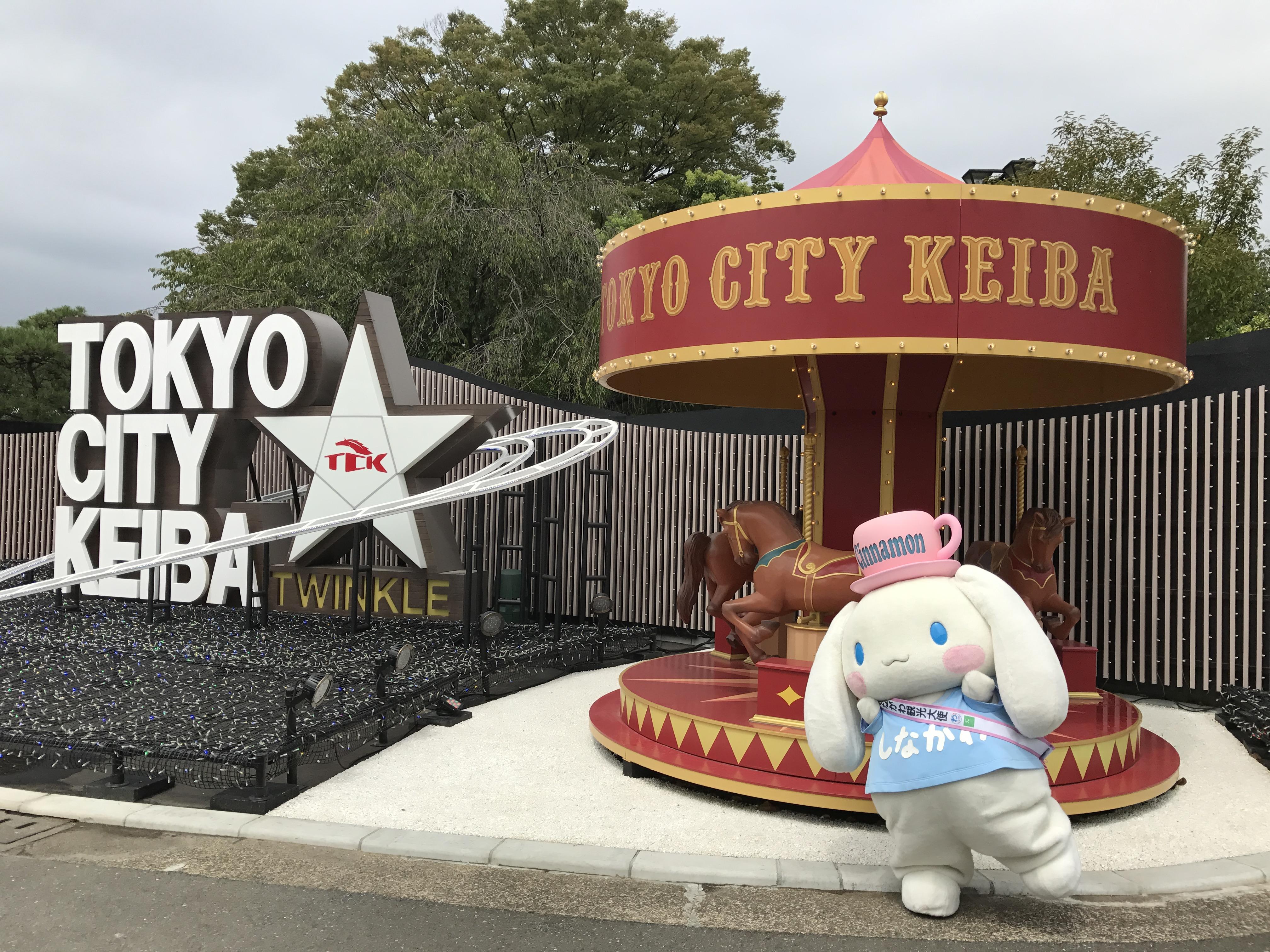 シナモロールの品川区オリジナルソング&ダンスおひろめ会