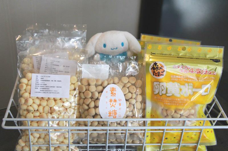 田中屋製菓