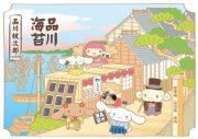 品川海苔PR動画お披露目会&海苔の日イベント